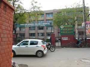 Christian Medical College & Hospital (CMC), Ludhiana, Punjab, North India