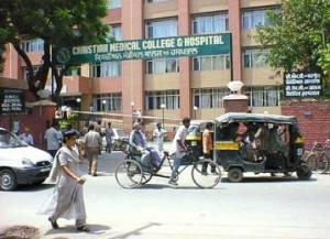 Christian Medical College at Ludhiana
